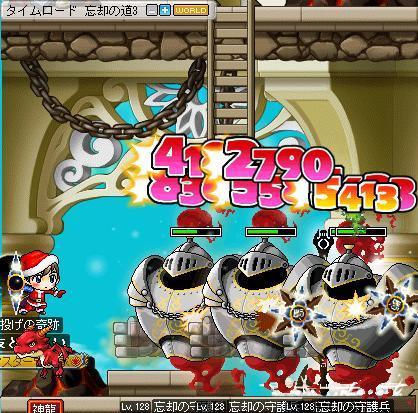 Maple091211_201451.jpg