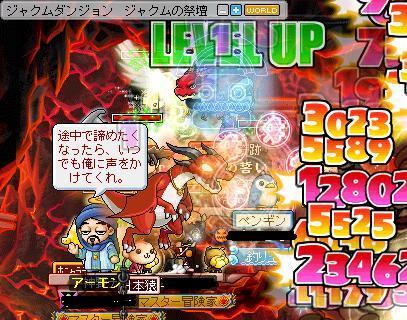 Maple091213_104658.jpg