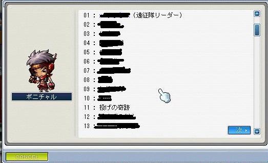 Maple091224_231546.jpg