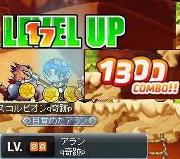 Maple100105_233007.jpg