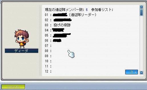 Maple100111_230418.jpg