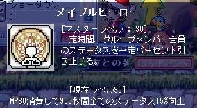 Maple100118_180013.jpg