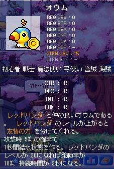 Maple100122_220208.jpg