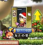Maple100203_222340.jpg