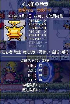 Maple100203_222451.jpg