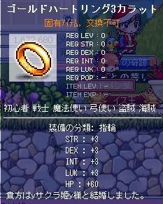 Maple100207_114429.jpg
