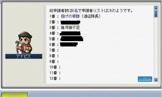 Maple100207_123719.jpg