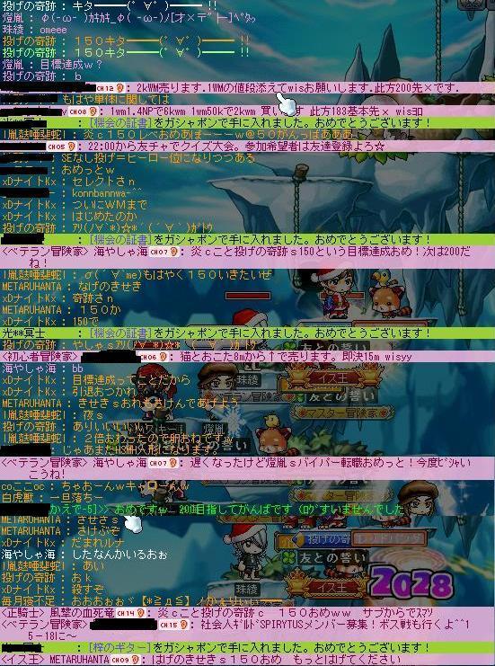 Maple100213_215806.jpg