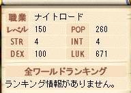 Maple100214_005815.jpg