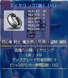 Maple100303_220354.jpg