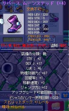Maple100310_195502.jpg