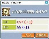 Maple100320_212215.jpg