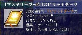Maple100321_011648.jpg