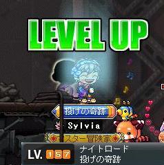 Maple100322_233014.jpg