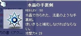 Maple100325_161619.jpg