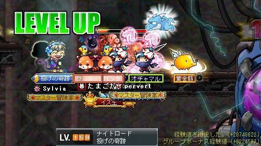 Maple100327_173052.jpg