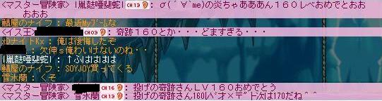 Maple100328_155637.jpg