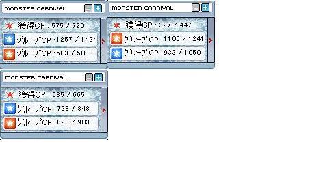 Maple100415_214610.jpg