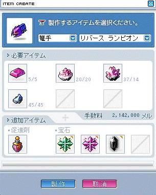 Maple100416_222921.jpg
