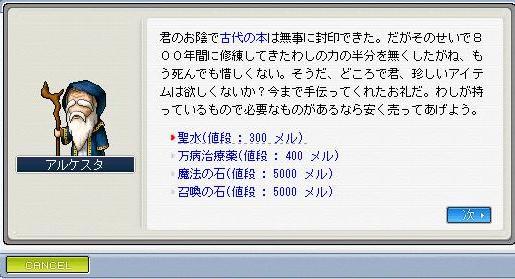 Maple100417_163157.jpg