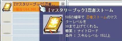 Maple100504_175546.jpg