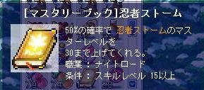 Maple100505_132235.jpg