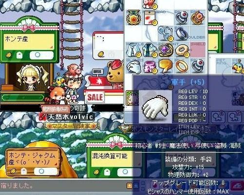 Maple100522_180158.jpg