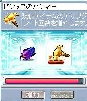Maple100524_190249.jpg