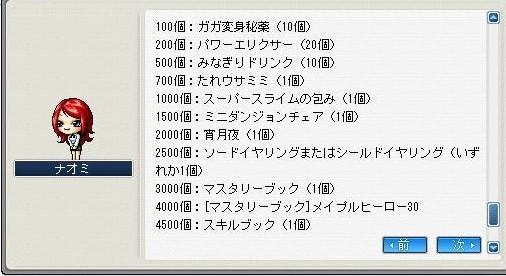 Maple100526_232721.jpg