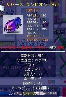 Maple100527_231948.jpg