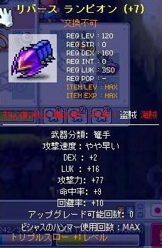 Maple100527_235047.jpg