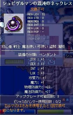 Maple100713_211648.jpg