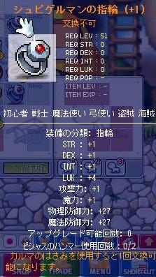Maple100713_215640.jpg