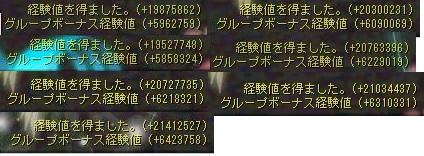 Maple100718_233736.jpg