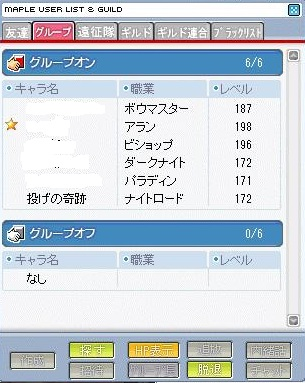 Maple100719_003800.jpg