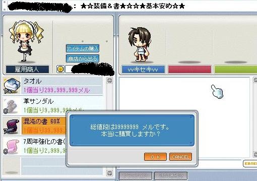 Maple100901_160917.jpg