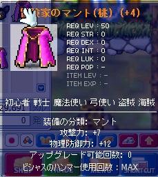 Maple100902_223122.jpg
