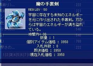 Maple101019_170427.jpg