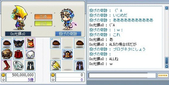 Maple101021_223443.jpg