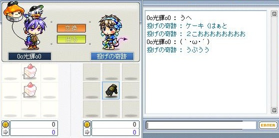 Maple101022_204757.jpg