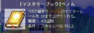 Maple101027_203854.jpg