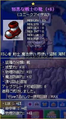 Maple101028_213155.jpg