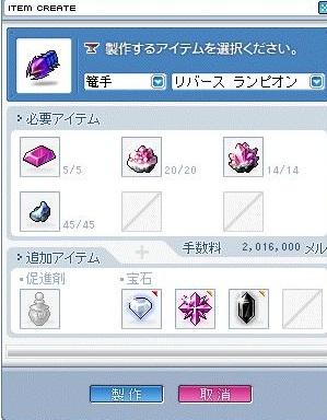 Maple101030_154624.jpg