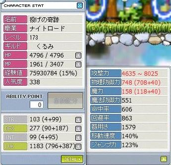 Maple101112_231357.jpg