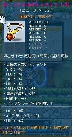 Maple101127_200627.jpg