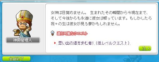 Maple101204_205306.jpg
