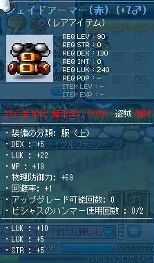 Maple101208_231529.jpg