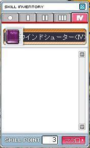 Maple100310_1941474次すきる?