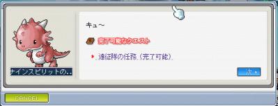 Maple_100316_225604たまご5