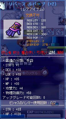 Maple_101120_成長1